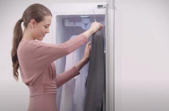 Паровой шкаф для ухода за одеждой