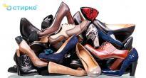 Куча обуви: куда сложить и как подготовить к хранению