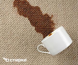 Народные способы вывести пятно от кофе