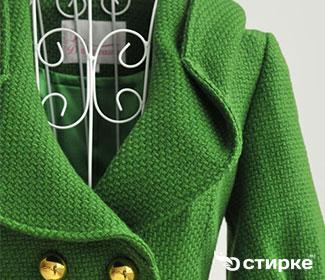 Как чистить пальто из разных видов ткани
