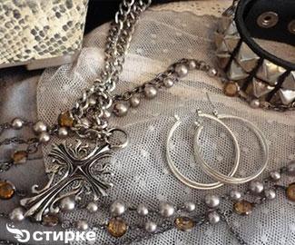 Лучшие средства для чистки серебряной цепочки