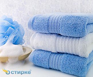 Как постирать, отжать и высушить махровые полотенца